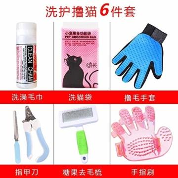 JUAN Hundekamm Hundebürste Wollhandschuhe für Haustiere, Katzen und Hunde, Pflege- und Pflegeausrüstung, Haarschneidemaschine - Katzenpflegeset - 4